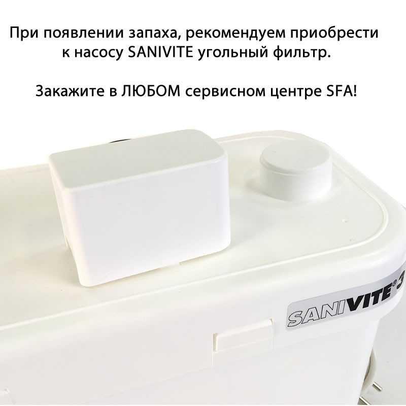 sanivite1.jpg