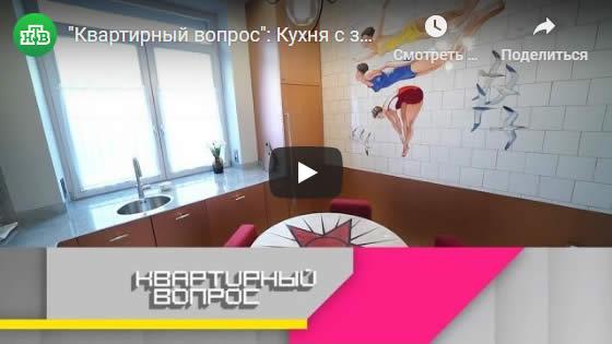 канализационный насос для кухни SFA SANIVITE на НТВ в программе Квартирный вопрос
